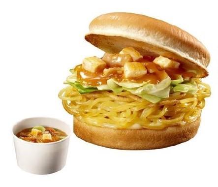 ハンバーガーになった「蒙古タンメン」のお味は... 本家ファンには物足りない?【レビューウォッチ】