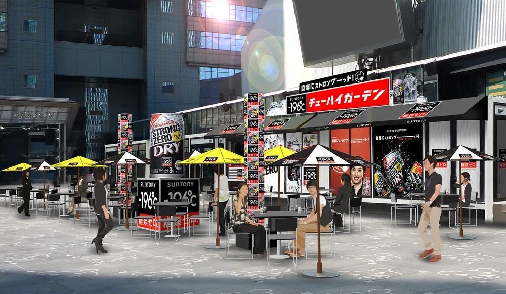 サントリー「チューハイガーデン」東京と大阪に夏季限定オープン