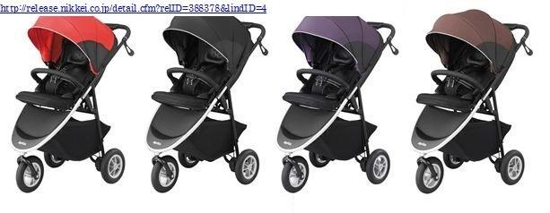 アップリカ、生後1か月から使える3輪ベビーカー「スムーヴ」発売