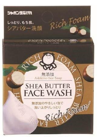 しっとりとした洗い上がりを実現する洗顔用石けん「シアバター洗顔」