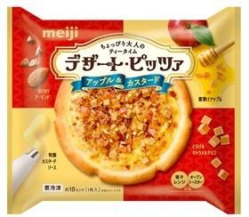 自宅で楽しめる「デザート・ピッツァ アップル&カスタード」発売