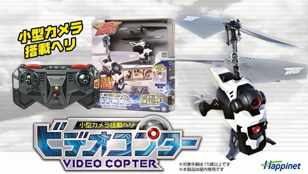 手ブレ補正もついて楽々撮影!「小型カメラ搭載ヘリ ビデオコプター」