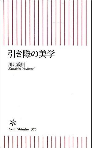 山本昌、亀田興毅の引き際とは 「終わり方」の美学について考え