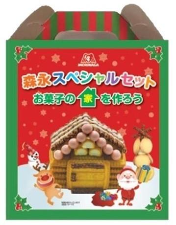 人気詰め合わせ商品が今年も登場 スリーエフオリジナルの「お菓子の家を作ろうキット」発売