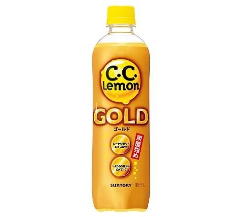 ローヤルゼリーと強炭酸の刺激 「C.C.レモン」新味はもはやエナドリ【レビューウォッチ】