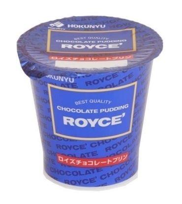 「ロイズチョコレート」をイメージしたチョコレートプリン 北海道乳業から