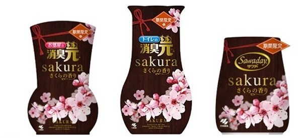 小林製薬、「消臭元」と「サワデー」に一足早く春を感じる「さくらの香り&パッケージ」期間限定発売
