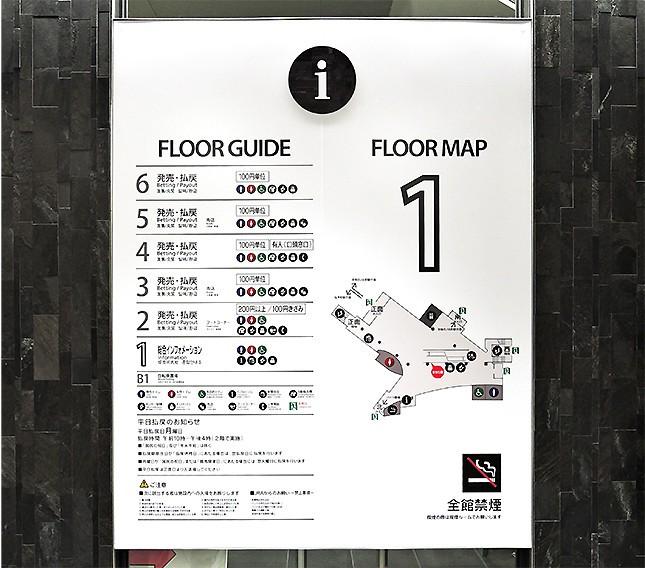 1階に掲示されているフロアガイドとフロアマップ