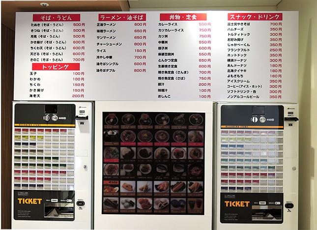 横浜発祥のローカルグルメ「サンマーメン」は650円で提供。富士宮やきそばもある