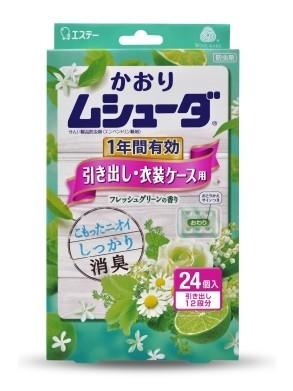 防虫しながら気になる臭いも爽やかに 「かおりムシューダ」から「フレッシュグリーンの香り」