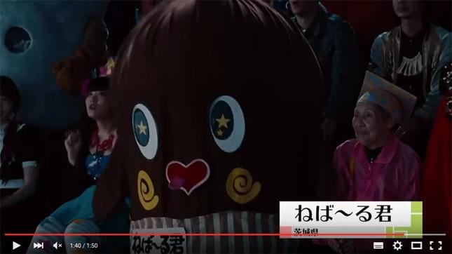 茨城県代表の「ねば~る君・持ち運び編」。貴重なシーンはこの直後