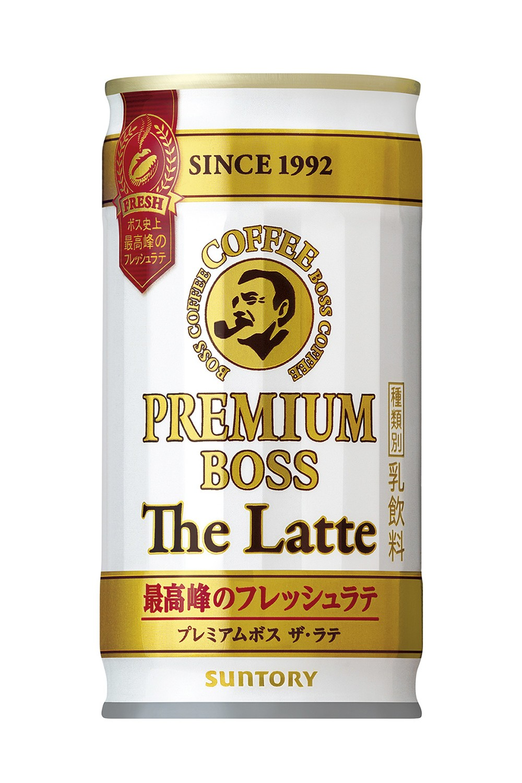 「プレミアムボス ザ・ラテ」製品史上最高峰のカフェラテ