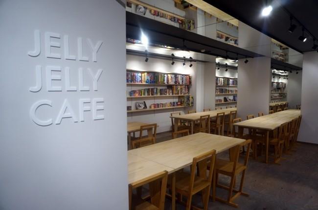 世界中のボードゲームで遊べる「JELLY JELLY CAFE 池袋店」オープン