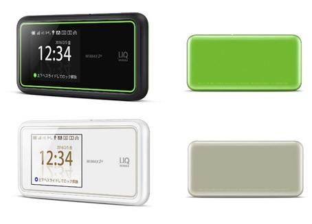UQ WiMAXから下り最大220Mbps高速通信対応モバイルWi-Fiルーター「Speed Wi-Fi NEXT W02」