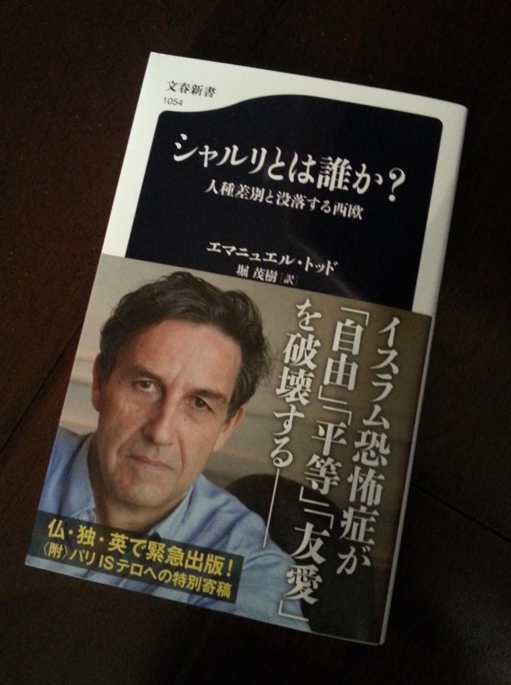 仏の学者エマニュエル・トッド、日本でも大人気 祖父は『アデンアラビア』のポール・ニザン