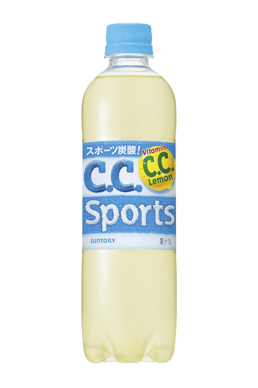 ゴクゴク飲めるスポーツ炭酸飲料 サントリー「C.C.スポーツ」新発売