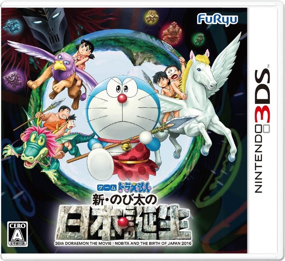 映画の舞台・7万年前の原始生活を楽しめる 3DS用「ゲーム ドラえもん 新・のび太の日本誕生」