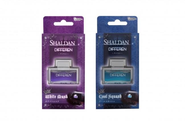 エステー・シャルダンから、それぞれ2タイプの香りから選べる車用芳香剤2種