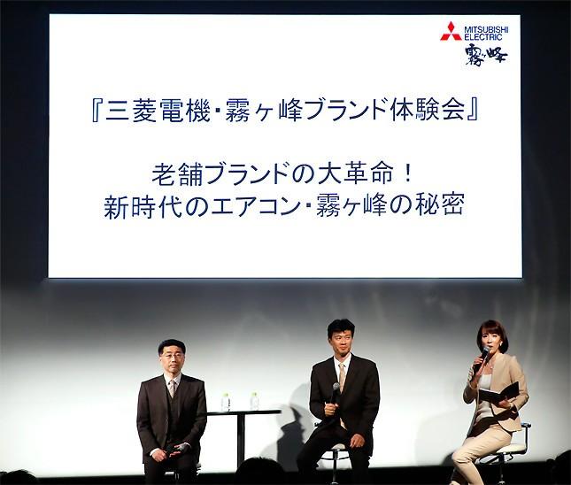 写真中央が吉川浩司さん、左が静岡製作所ルームエアコン販売企画グループの中洲次郎さん