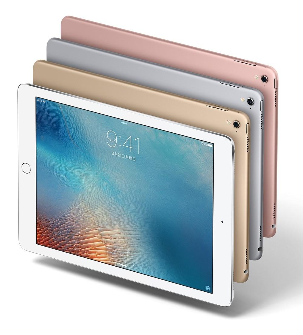 「Apple Pencil」使える9.7型「iPad Pro」...12.9型よりカメラ性能を向上