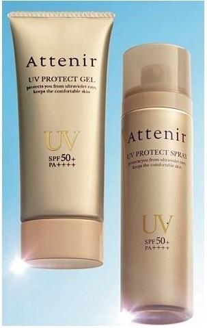 アテニア「UVプロテクト ジェル」など2品限定発売 強力な紫外線カット力