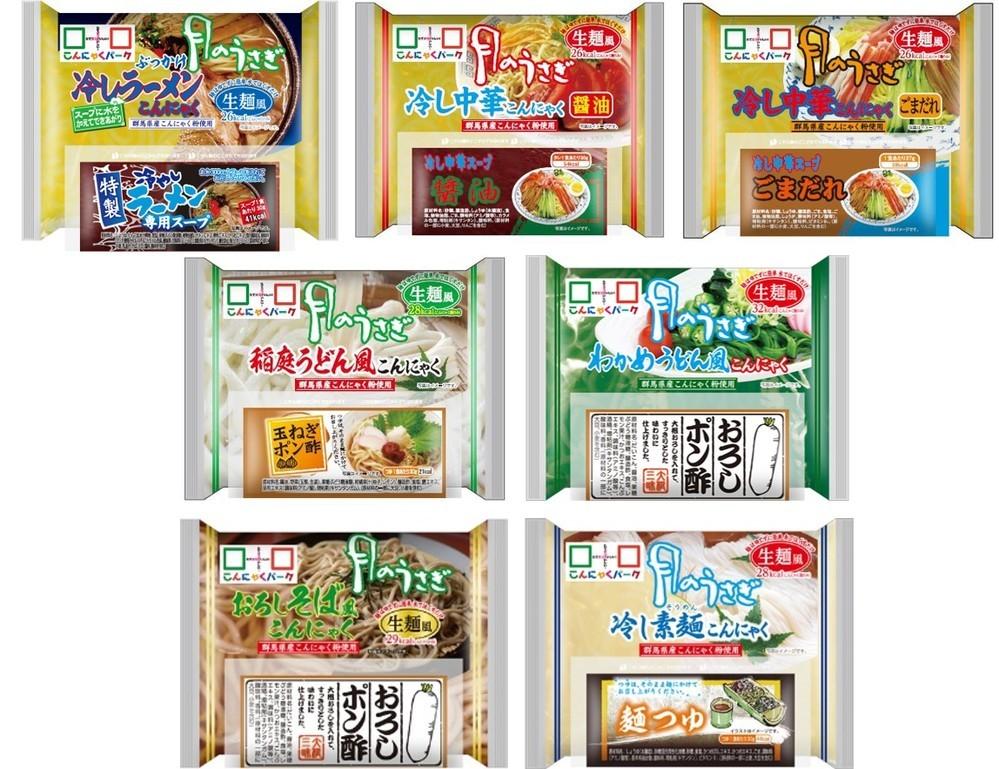 珍記念日「こんにゃく麺の日」が誕生 記念商品発売も 「ひでちゃん」が大使を務める群馬の企業が仕掛け