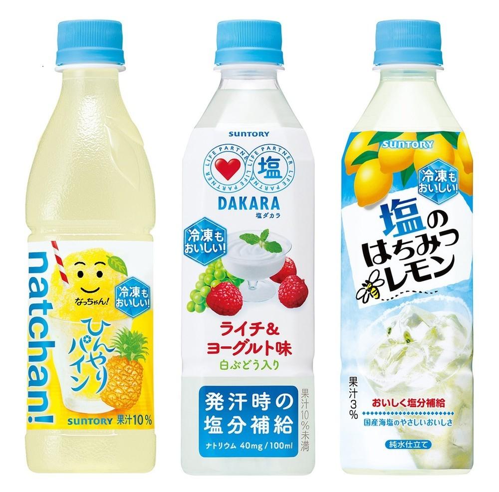 「なっちゃん」「DAKARA」「はちみつレモン」...夏は凍らせて 熱中症対策にもイケる