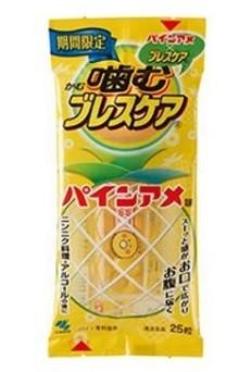 「噛むブレスケア パインアメ味」再び...ボトルに新たに「パインアメくん」デザイン