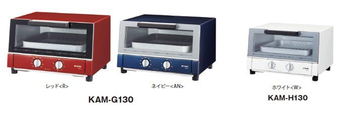 トースト3枚が1度に...ワイドな庫内で調理しやすいオーブントースター