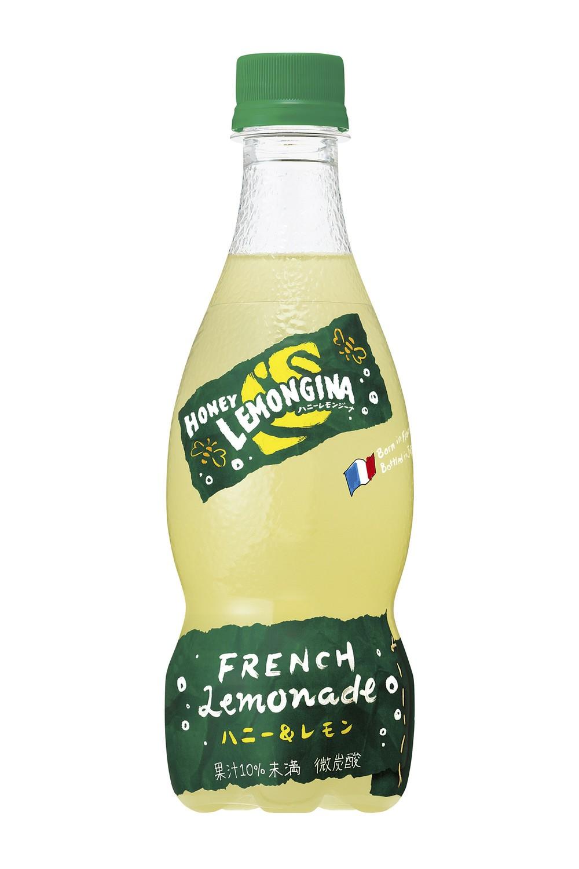 販売休止騒動から1年...リニューアルした「レモンジーナ」土の味はどうなった?【レビューウォッチ】