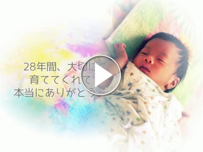 オンライン動画編集サイト「キゾア」さらに使いやすく...ウェディング専用テンプレート追加
