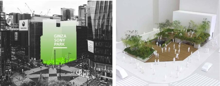 「銀座ソニーパークプロジェクト」発表...ソニービル取り壊し、22年秋に新ビル