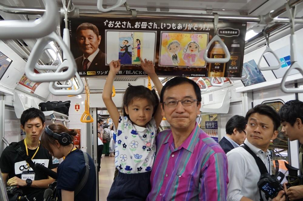 東京メトロ×缶コーヒーWONDAの「父の日企画」 特別車両「メトロワンダフルトレイン」で親子の絆深める運行実施