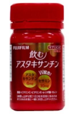 富士フイルムのマルチサプリメント「飲むアスタキサンチン」