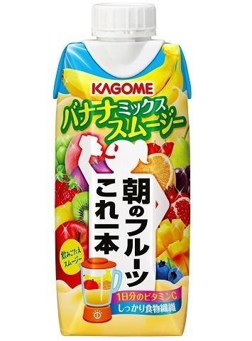 濃厚&とろとろで朝食にも 「朝のフルーツこれ一本 バナナミックススムージー」期間限定発売
