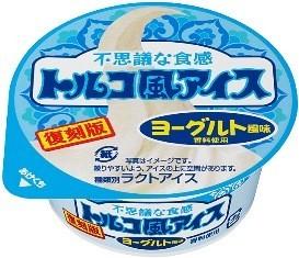 「トルコ風アイス」最大ヒットの「ヨーグルト風味」が復刻