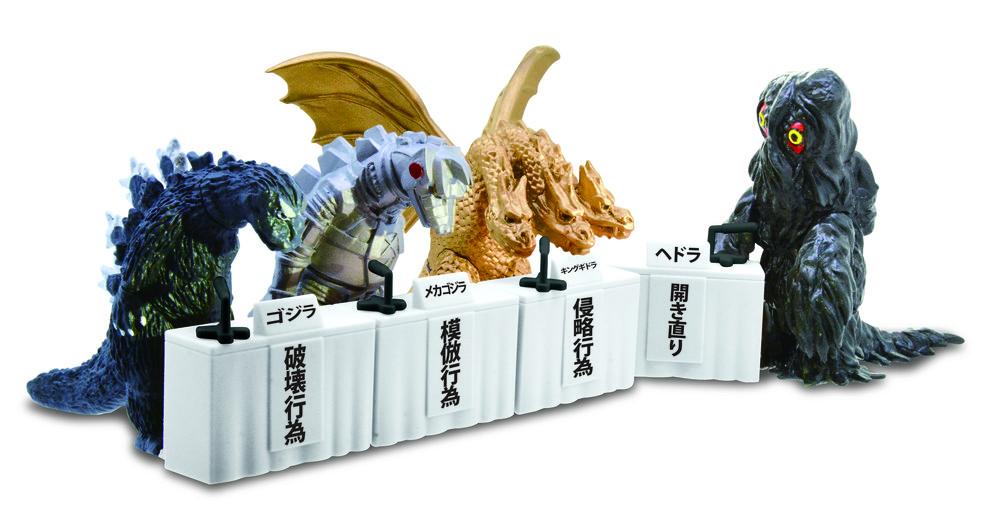 頭を垂れる怪獣たちがシュール TM & (C)TOHO CO., LTD.