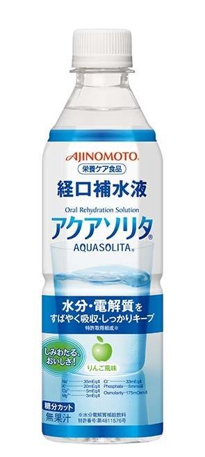 飲酒後は必ず水分補給を 頼れる味方「経口補水液」がもっと飲まれてもいい理由