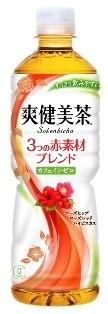爽健美茶「3つの赤素材ブレンド」ファミマ限定発売