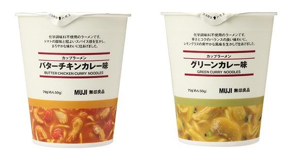 化学調味料不使用のカップラーメン 「無印良品」から2種類発売