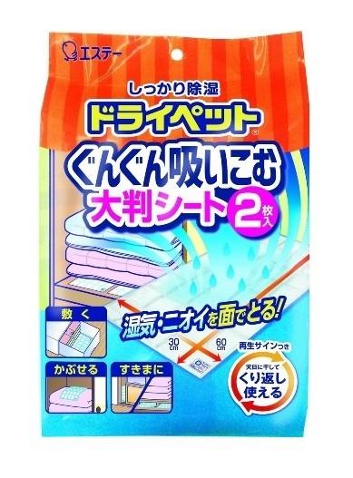 敷く・かぶせる・すきまに使い方色々のシートタイプ除湿剤 エステーから