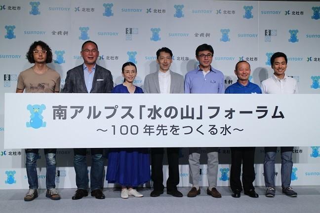 左から国見さん、山井さん、中嶋さん、竹村さん、山田さん、藤巻さん、鈴木さん