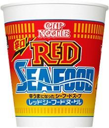 夏の定番カップヌードル「レッドシーフード」 今年は例年よりちょい辛め?【レビューウォッチ】