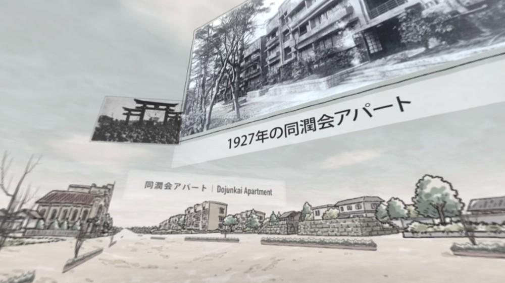 イラストや写真で当時の風景や歴史を再現