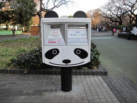 実際のパンダ郵便ポスト