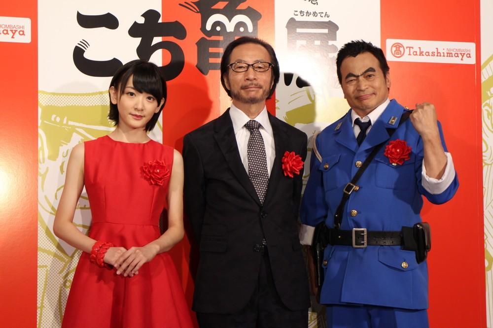 左から生駒さん、秋本さん、ラサールさん