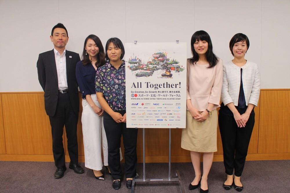 左から常盤木さん、金田さん、野口さん、岡嶋さん、酒井さん
