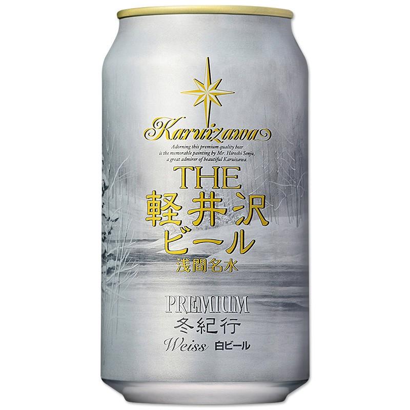 冬季限定の「THE軽井沢ビール」 エールビール特有の味わい