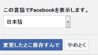 trend_20161013184837.jpg