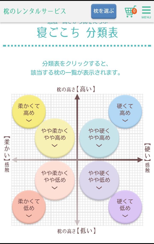 trend_20161013192026.jpg